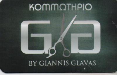 G & G ΚΟΜΜΩΤΗΡΙΑ ΚΟΜΜΩΤΗΡΙΟ ΚΟΜΜΩΣΕΙΣ ΚΑΛΛΙΘΕΑ ΓΚΛΑΒΑΣ ΙΩΑΝΝΗΣ