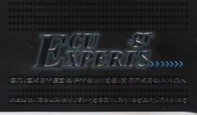 ECU EXPERTS ΗΛΕΚΤΡΟΛΟΓΕΙΟ ΑΥΤΟΚΙΝΗΤΩΝ ΕΠΙΣΚΕΥΕΣ ΡΥΘΜΙΣΕΙΣ ΕΓΚΕΦΑΛΟΥ ΑΓΙΟΣ ΔΗΜΗΤΡΙΟΣ ΤΣΟΥΚΑΛΑ ΧΑΡΑ