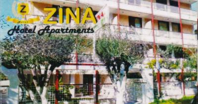 ZINA HOTEL APARTMENTS ΞΕΝΟΔΟΧΕΙΟ ΞΕΝΟΔΟΧΕΙΑ ΓΛΥΦΑΔΑ ΤΖΗΜΑ ΑΣΗΜΙΝΑ
