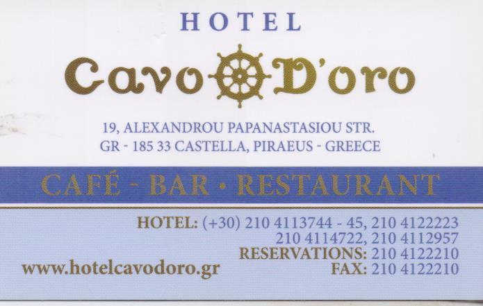 CAVO D' ORO HOTEL ΞΕΝΟΔΟΧΕΙΟ *** ΔΙΑΜΟΝΗ ΠΕΙΡΑΙΑΣ ΚΑΒΟ ΝΤΟΡΟ ΑΕ