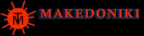 ΕΙΔΗ ΣΚΙΑΣΗΣ ΤΕΝΤΕΣ ΣΚΗΝΕΣ ΜΑΚΕΔΟΝΙΚΗ ΤΕΝΤΟΠΟΙΪΑ ΔΡΑΓΚΟΝΤΙΟ ΛΑΓΚΑΔΑ ΘΕΣΣΑΛΟΝΙΚΗ  ΑΜΟΙΡΙΔΗΣ ΔΗΜΗΤΡΙΟΣ