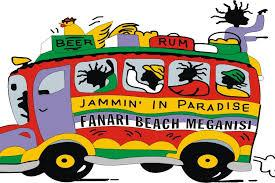 BEACH BAR ΚΑΦΕΤΕΡΙΑ ΜΠΑΡ ΑΝΑΨΥΚΤΗΡΙΟ JAMMIN IN PARADISE ΠΑΡΑΛΙΑ ΦΑΝΑΡΙ ΜΕΓΑΝΗΣΙ ΛΕΥΚΑΔΑ