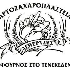 Ο ΦΟΥΡΝΟΣ ΣΤΟ ΤΕΝΕΚΕΔΕΝΙΟ ΑΡΤΟΠΟΙΕΙΟ ΖΑΧΑΡΟΠΛΑΣΤΕΙΟ ΦΟΥΡΝΟΣ ΚΑΤΩ ΤΟΥΜΠΑ ΘΕΣΣΑΛΟΝΙΚΗ ΔΕΜΕΡΤΖΗΣ ΧΡΗΣΤΟ